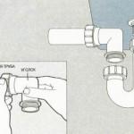 Третий шаг - Подключаем сифон к канализации