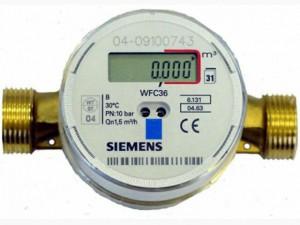Прибор учета от фирмы Siemens