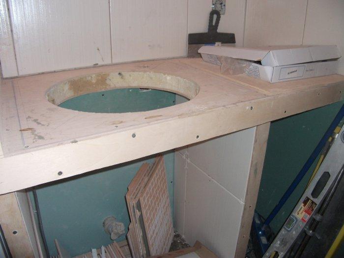 Полка столешница для ванной столешница 143 м
