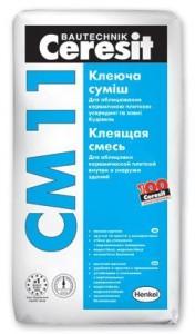 Одна из качественных плиточных клеящих смесей - Ceresit CM11