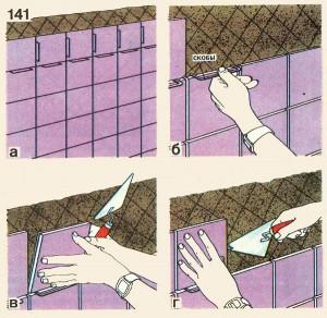 Пошаговая инструкция правильной раскладки плитки