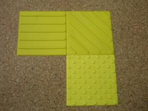 Существует три основных рисунка на тактильных плитах