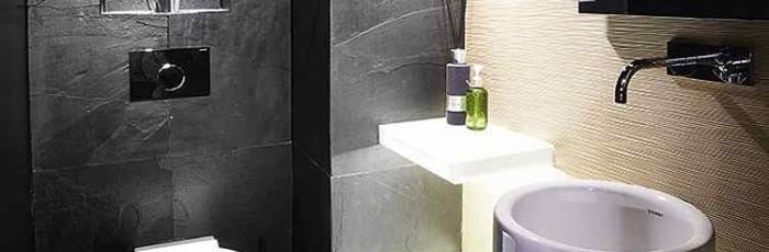 Черный туалет