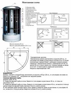 Фото схемы установки и сборки душевой кабины