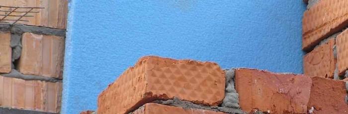 Пароизоляция стен